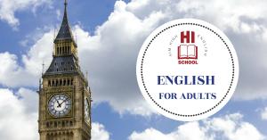 Английски език за възрастни Hi School