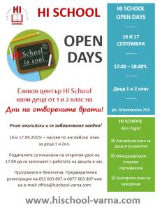Open days Hi School