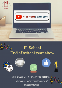 "End of school year show 2018 @ читалище ""Отец Паисий"" | Varna | Varna | Bulgaria"